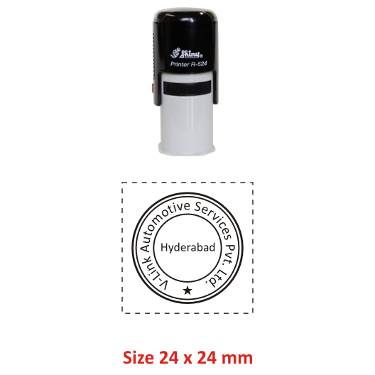 Buy Shiny R524 Stamp Online Madhu Stamps India